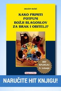 baner-knjiga