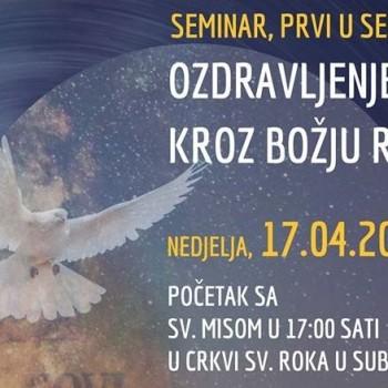 Subotica, 1. susret