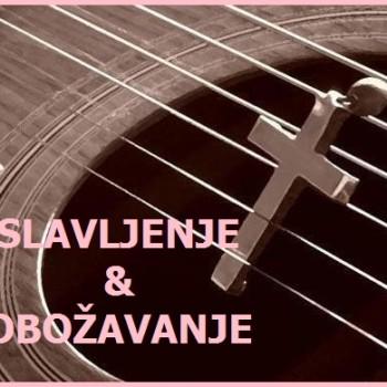 Gitara i križ