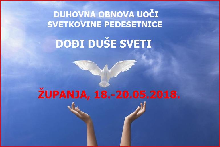Dođi Duše Sveti_ŽUPANJA