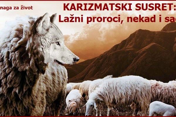 Lažni proroci_vuk i ovca2