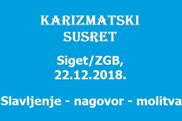 Siget_22_12_2018